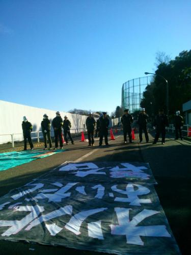 protest against eviction of homeless in Meiji Park for Tokyo2020